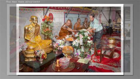 new year melbourne fl melbourne fl thai new year 2055