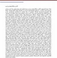 Sinhala Wal Katha Video Supirikello Welavideo No Comments