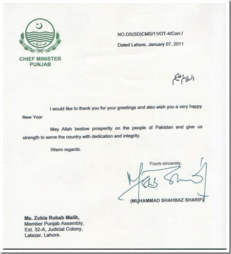 Official Letter Format Pakistan Subscribe Shahbaz Sharif Unsubscribe Pti Letter Was