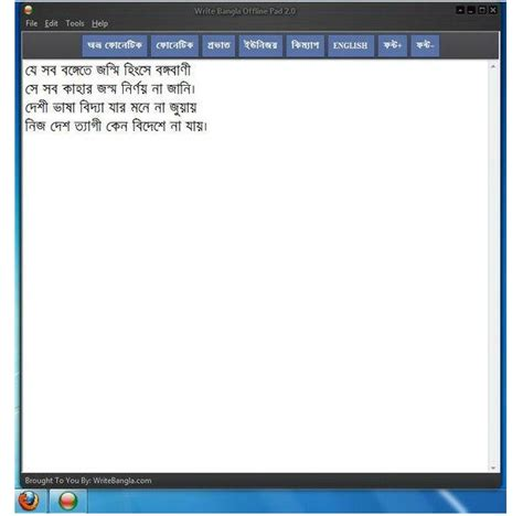 bengali to english dictionary free download full version for windows xp free download quick dictionary xp english to bangla