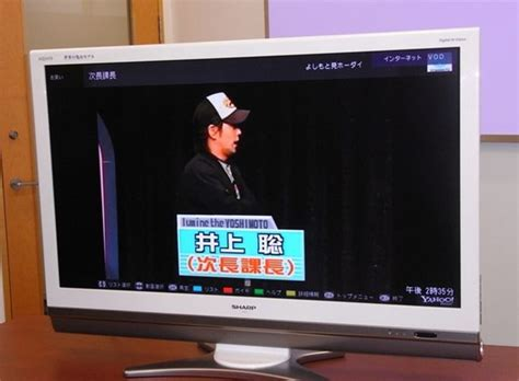 Tv Lg Aquos yahoo 243 n lanza su servicio de v 237 deo para los