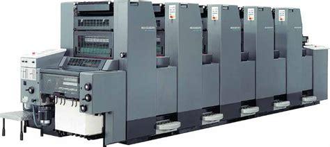 Home Blueprint Software Lips Printing Service Company Info Equipment