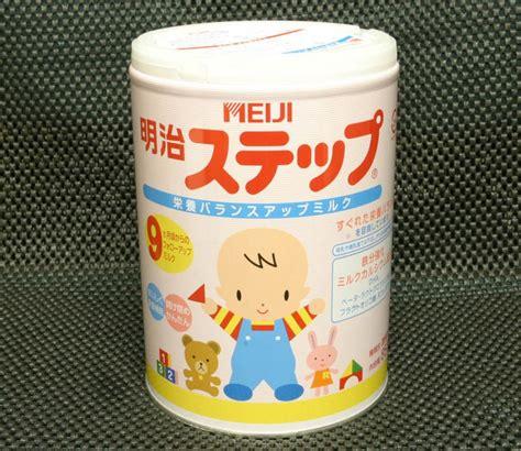 Meiji Step Japan Milk 820gr meiji quot hohoemi quot milk powder products japan meiji quot hohoemi