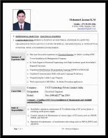 curriculum vitae sles for engineers freshersworld defence amazing electrical engineer cover letter simple cover letters