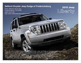 Safford Chrysler Jeep Dodge 2010 Safford Chrysler Jeep Dodge Of Fredericksburg Jeep