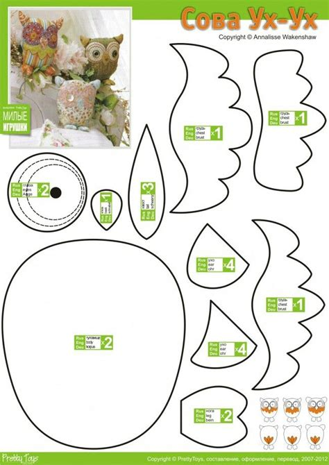 sewing patterns templates designs projects store 1000 images about stuffed owl patterns on pinterest