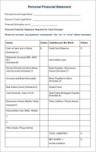 blank personal financial statement template personal financial statement templates 9 free