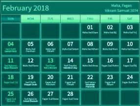 Calendar 2018 Vikram Samvat Maha Fagan Hindu Calendar 2018 With Tithi In