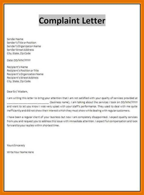 Transfer Letter Format In Bengali 12 Formal Letter For Bank Tech Rehab Counseling