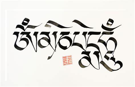 om mani padme hum tattoo designs calligraphie quot om padme hum quot tatz om