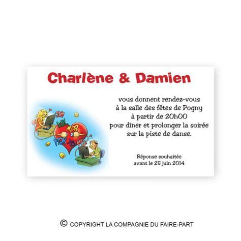 Exemple De Lettre D Invitation Humoristique Modele Invitation Humoristique Document