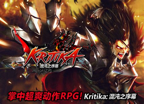 download game kritika mod apk data kritika chaos unleashed v2 10 4 apk data android game review