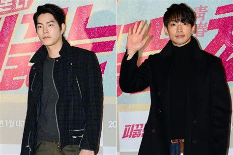 film terbaru hong jong hyun hong jong hyun and rain at the vip premiere of upcoming