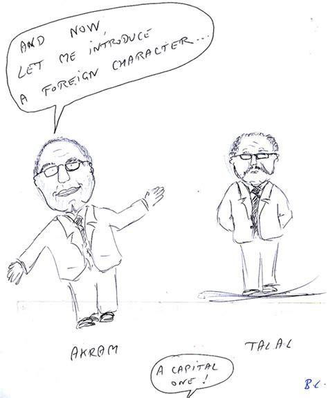 Talal Abu Ghazaleh Mba Ranking by He Dr Talal Abu Ghazaleh Personal Website Bruno Lanvin