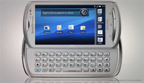 mobile sony ericsson xperia sony ericsson xperia pro price in india specification