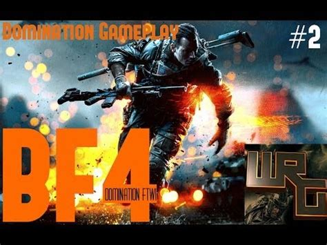bf4 this mode works on current consoles wergamerz