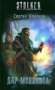 военно-исторический сборник война штрафбат 184 книги