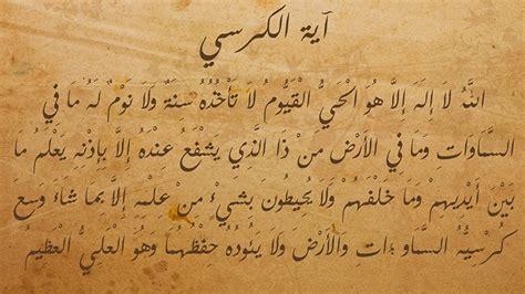 kata kata mutiara tentang kehidupan  bahasa arab
