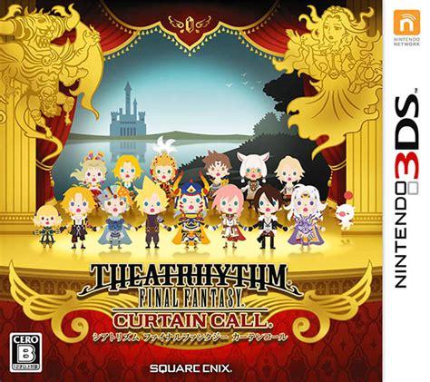 final fantasy theatrhythm curtain call theatrhythm final fantasy curtain call 3ds 4gamer net