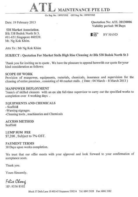 Complaint Letter About Hawkers If Only Singaporeans Stopped To Think Nea Vs Ahpetc Cleaning Of Hawker Centres