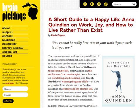 幸せな人生をおくるためのガイド Gigazine