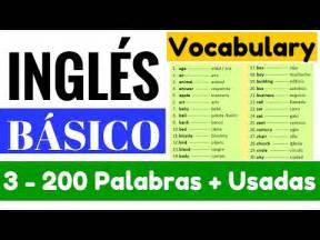 Lista de las 200 palabras m 225 s usadas en ingl 233 s sustantivos quot yes en