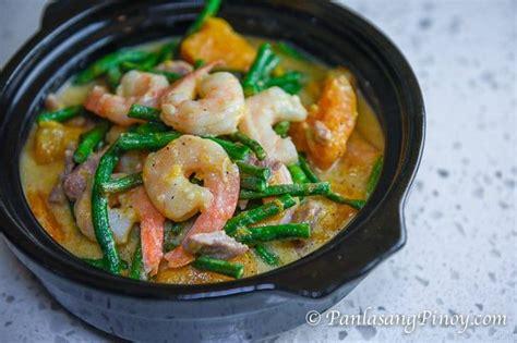 ulam pinoy gulay ginataang gulay with pork and shrimp panlasang pinoy