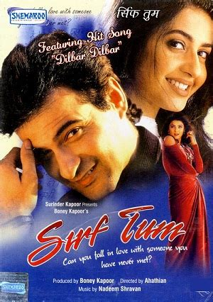 mp3 song ek mulakat ho related keywords suggestions for sirf tum