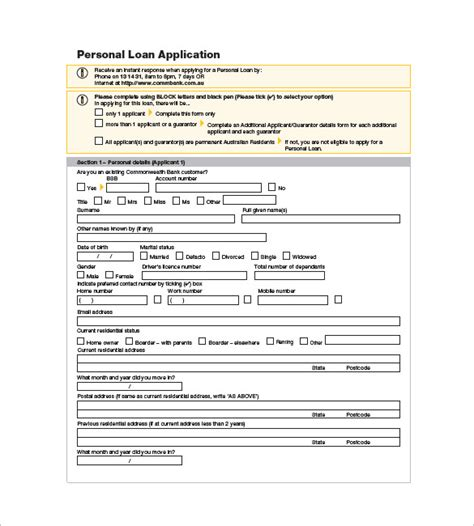 Personal Loan Application Form Template 8 note template for personal loan templates free sle