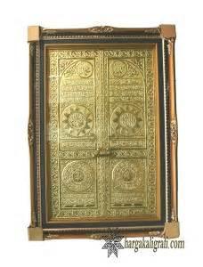 Set Kaligrafi Ayat Kursi I 3 Pcs kaligrafi pintu ka bah kuningan jepara pengrajin
