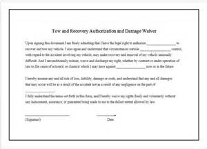 damage waiver template release of liability form waiver of liability template