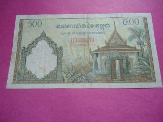 Zaire 1 Zaire 1979 Gem Unc 19a Pmg 66 Mobutu Leopard paper money world asia cambodia price and value guide