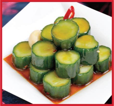 Din Tai Fung Gift Card - appetizers din tai fung usa