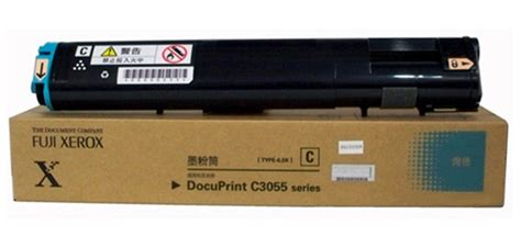 Toner Fuji Xerox Docuprint C3055dx fuji xerox ct200806 cyan toner cartridge for fuji xerox