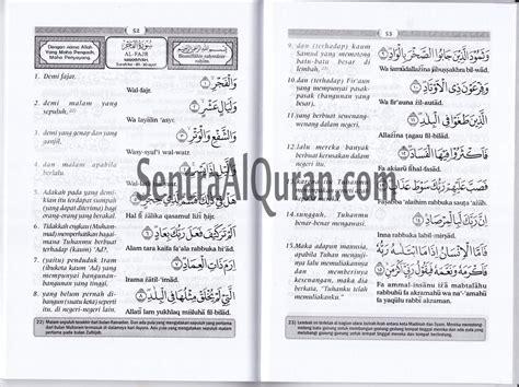 Juz Amma Terjemahan Bacaan buku juz amma terjemahan transliterasi