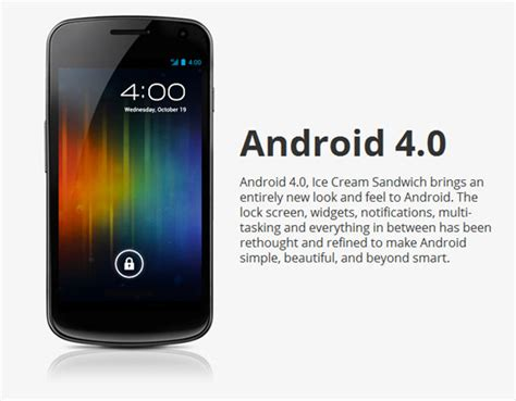 android 4 0 icecream sandwich how to install android 4 0 sandwich on galaxy s i9000 thehelptimes