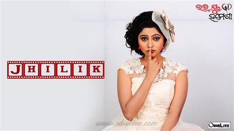 jhilik odia actress wallpapers clickodisha