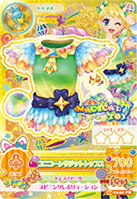 Aikatsu Season 2 Versi 1 Variety Tile Boots data carddass aikatsu 2014 series part 2 aikatsu wiki