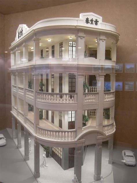 how to build a scale model house 10 steps with pictures file hk 香港規劃及基建展覽館 planning infrastructure exhibition