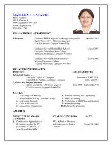 how to write a good resume teenager 1 - How To Write A Resume Teenager