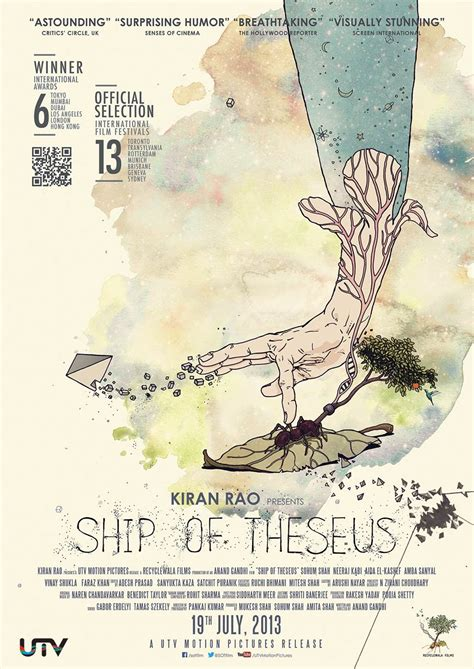 ship of theseus movie poster and trailer xcitefun net - Ship Of Theseus