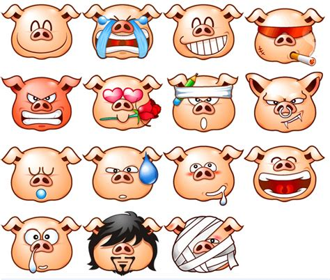 chinese font design emoticon mr pig emoticon gifs free download free chinese font