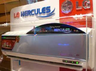 Ac 3 4 Pk Hemat Listrik harga ac lg 1 2 pk hemat listrik