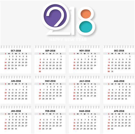 Calendar 2018 Template Png Leaf Effect 2018 Calendar Vector Png Calendar