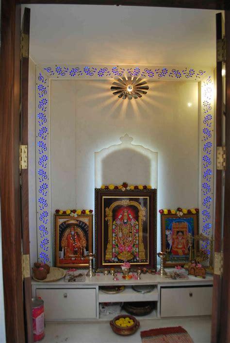 pooja mandir design  home pooja room door design