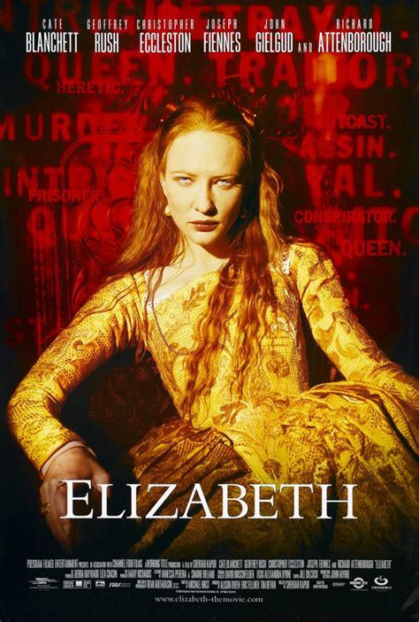 film virgin queen september 7th 2011 elizabeth 1998 171 the league of dead