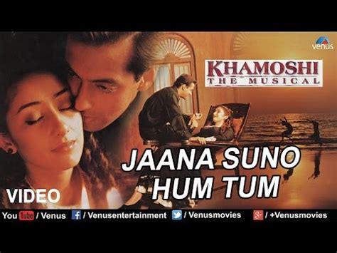 khamoshi songs khamoshi 3gp mp4 mp3 flv indir