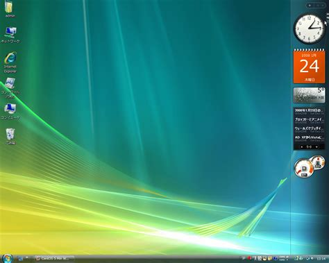 Windows Vista Detox by Windows Vistaに最初から付いているかなり役立つ ガジェット を完全解説 Gigazine