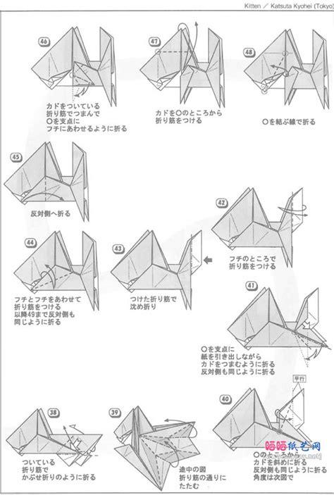 Make Origami Cat Kitten Folding - 勝田恭平仔貓手工折纸图解教程 动物折纸 折纸教程 二 晒晒纸艺网