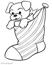 Christmas coloring pages full stocking